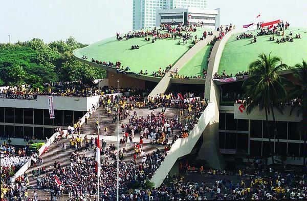 reformasi-indonesia-fo